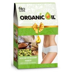 Organic Oil Косметический подарочный набор для ухода за телом 2ед