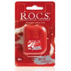 ROCS зубная нить Red Edition 40м