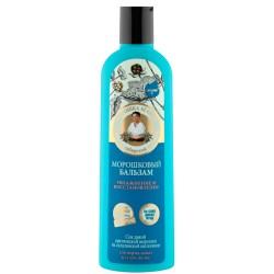 РБА на 5 соках Бальзам для волос Морошковый увлажнение и восстановление 280мл
