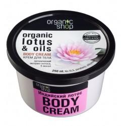 Organic Shop Крем для тела Индийский лотос 250мл