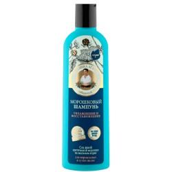 РБА на 5 соках Шампунь для волос Морошковый увлажнение и восстановление 280мл