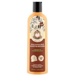 РБА на 5 соках Шампунь-витамин для волос Лимонниковый Свежесть и живой блеск 280мл