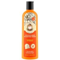 РБА на 5 соках Шампунь-объем для волос Облепиховый пышность и сияние 280мл