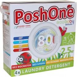 Posh One Стиральный порошок для детского белья и деликатных тканей 2,5кг