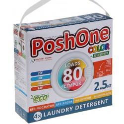 Posh One Стиральный порошок для цветного белья 2,5кг