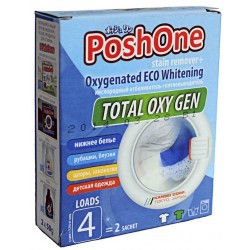 Posh One Кислородный отбеливатель и пятновыводитель 2*50г