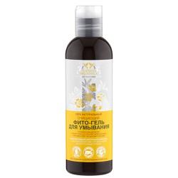 Planeta Organica Гель-фито для умывания Очищающий для жирной и комбиниров кожи 200мл