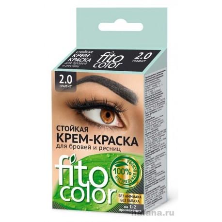 Фитокосметик Стойкая крем-краска для бровей и ресниц Графит 2.0