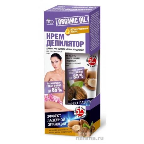Organic Oil Крем депилятор Эффект лазерной эпиляции д/чувст кожи 100мл