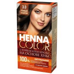 Фитокосметик Стойкая Крем-краска на основе хны Henna Color Темный каштан 3.0