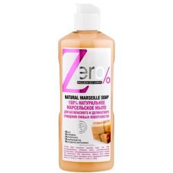 Zero 100% Натуральное Марсельское мыло для безопасного очищения 500мл