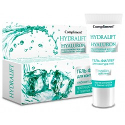 Compliment Hydralift Гель-филлер для контура глаз против усталости и темных кругов 25мл
