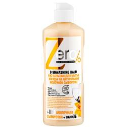 Zero Био Бальзам для мытья посуды на натуральной молочной сыворотке 500мл
