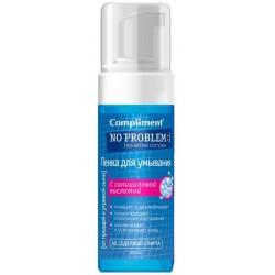 Compliment No Problem Пенка для умывания с салициловой кислотой от прыщей и угревой сыпи 150мл