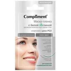 Compliment Маска-пленка с белой глиной против расширенных пор и черных точек 9г