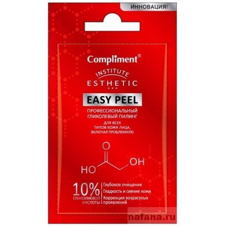 Compliment профессиональный Гликолевый пилинг для лица д/всех типов кожи включая проблемную 9г