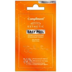Compliment профессиональный Ретиноевый пилинг для лица д/зрелой кожи 9г