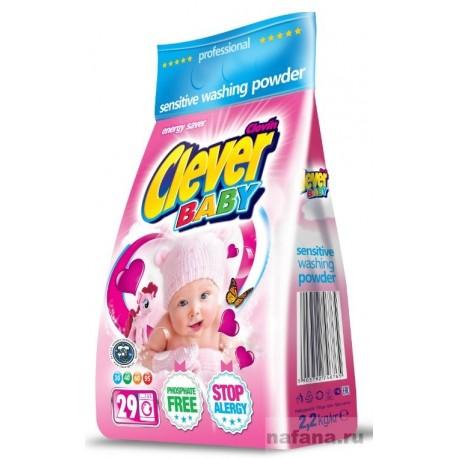Clovin Clever Baby Детский стиральный порошок 2,2кг