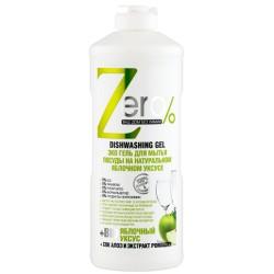 Zero Эко Гель для мытья посуды на натуральном яблочном уксусе 500мл