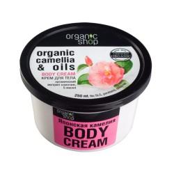 Organic Shop Крем для тела Японская камелия 250мл