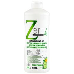 Zero Эко Гель для мытья посуды/фруктов/овощей на натуральном огуречном соке 500мл