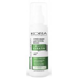 Kora Active Спрей-объем для густоты волос д/тонких волос 150мл