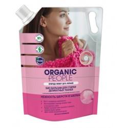 Organic People Био бальзам для стирки деликатных тканей (дой-пак) 2л