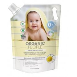 Organic People Био Бальзам для стирки детского белья Гипоаллергенный (дой-пак) 2л