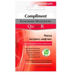 Compliment Маска экспресс-лифтинг для упругости кожи д/всех типов кожи 7мл