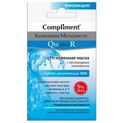 Compliment Маска мгновенная с кислородным комплексом д/пересушенной/обезвоженной/аллергической кожи 7мл