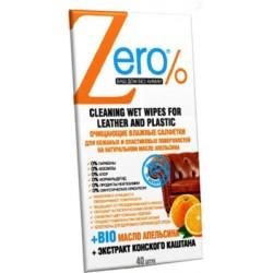 Zero Очищающие влажные салфетки для кожаных и пластиковых поверхностей 40шт