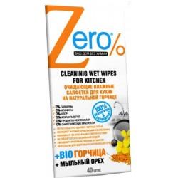 Zero Очищающие влажные салфетки для кухни 40шт