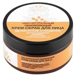 Planeta Organica Крем-скраб для лица для сухой и чувствительной кожи 100мл