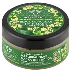 Planeta Organica Маска для волос Густая Черная марокканская Против выпадения волос 300мл