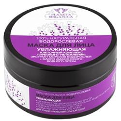 Planeta Organica Маска для лица Увлажняющая водорослевая для сухой и чувст кожи 100мл