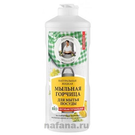 РБА Натуральная жидкая Мыльная горчица для мытья посуды 500мл
