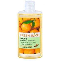 Fresh Juice Масло для ухода и массажа мандарин и корица с маслом макадамии 150мл