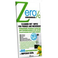 Zero Очищающие влажные салфетки для холодильников и СВЧ-печей 40шт