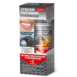 Народные рецепты Зубной порошок в готовом виде на камчатской черной глине 45мл