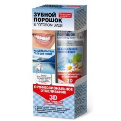 Народные рецепты Зубной порошок в готовом виде на алтайской белой глине 45мл