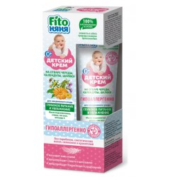 Фитокосметик Fitoняня Детский крем Глубокое питание и увлажнение 45мл