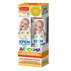 Народные рецепты Детский крем Ежедневный уход 45мл