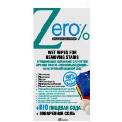 """Zero Очищающие влажные салфетки против пятен """"Пятновыводящие"""" 40шт"""