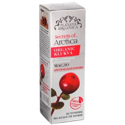 Planeta Organica Arctica 100% Натуральное масло Арктической клюквы 50мл