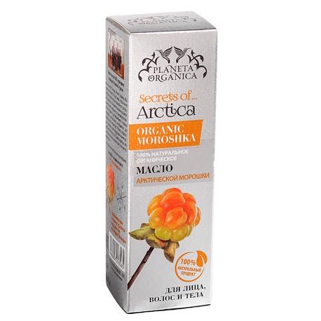Planeta Organica Arctica 100% Натуральное масло Арктической морошки 50мл