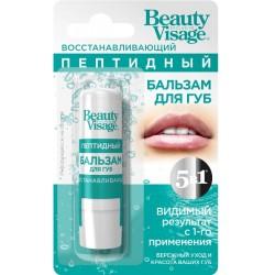 Beauty Visage Бальзам для губ Пептидный Восстанавливающий 3,6г