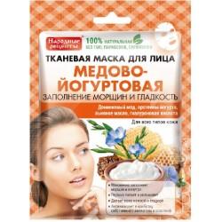 Народные рецепты Тканевая маска д/лица Медово-йогуртовая заполнение морщин и гладкость 25мл