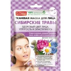 Народные рецепты Тканевая маска д/лица Сибирские травы Здоровый цвет лица 25мл