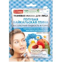 Народные рецепты Тканевая маска д/лица Голубая Байкальская глина Гладкость и тонус 25мл