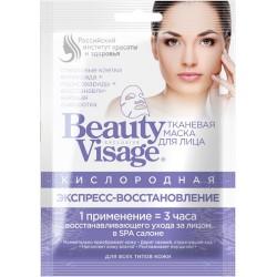 Beauty Visage Тканевая маска д/лица Кислородная экспресс-восстановление д/всех типов 25мл